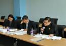 วิพากษ์หลักสูตร ณ ห้องประชุมชั้น 4 อาคารหอสมุดใหม่ มหาวิทยาลัยราชภัฏสุราฎร์ธานี