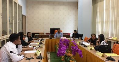 การประชุมอาจารย์ประจำหลักสูตรสาขาวิชาสารสนเทศศาสตร์และบรรณารักษศาสตร์